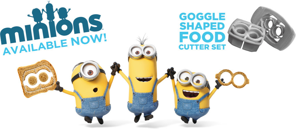 minions-available-now